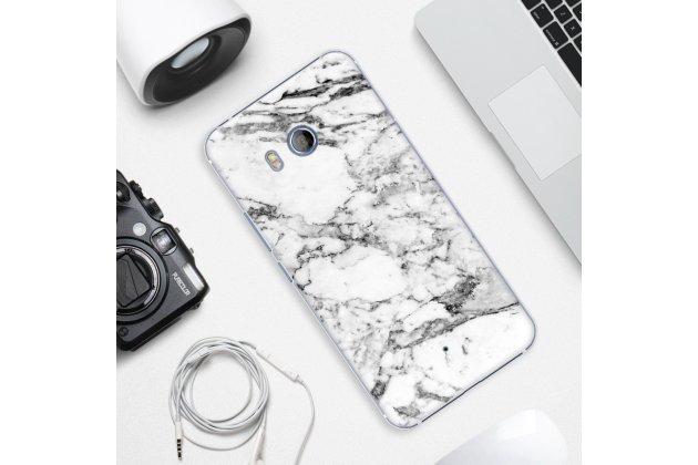 Фирменная из тончайшего прочного пластика задняя панель-крышка-накладка с рисунком под мрамор для HTC U11 цвет белый