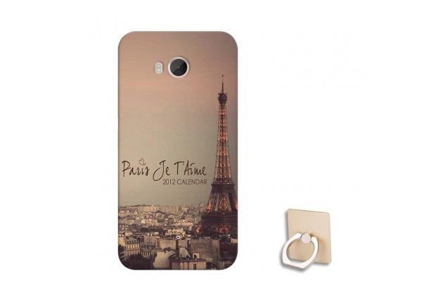 Фирменная роскошная задняя панель-чехол-накладка  из мягкого силикона с безумно красивым расписным 3D рисунком на HTC U11 тематика Париж