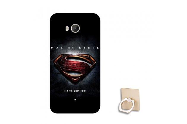 Фирменная роскошная задняя панель-чехол-накладка  из мягкого силикона с безумно красивым расписным 3D рисунком на HTC U11 тематика Superman