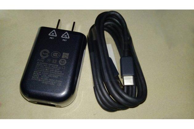 Фирменное оригинальное зарядное устройство от сети для телефона HTC U11 + гарантия