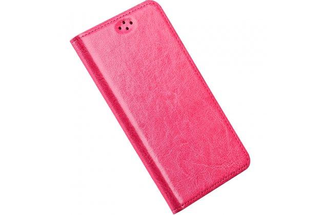 Фирменный чехол-книжка из качественной импортной кожи для HTC U11 розовый