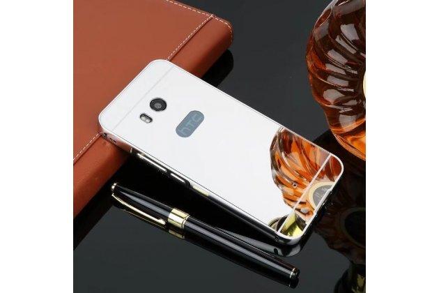 Фирменная металлическая задняя панель-крышка-накладка из тончайшего облегченного авиационного алюминия для HTC U11 серебристая