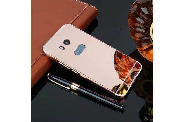 Фирменная металлическая задняя панель-крышка-накладка из тончайшего облегченного авиационного алюминия для HTC U11 розовое золото