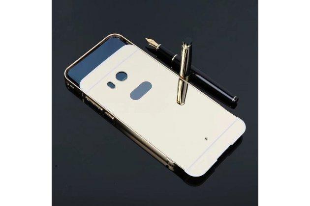 Фирменная металлическая задняя панель-крышка-накладка из тончайшего облегченного авиационного алюминия для HTC U11 золотая