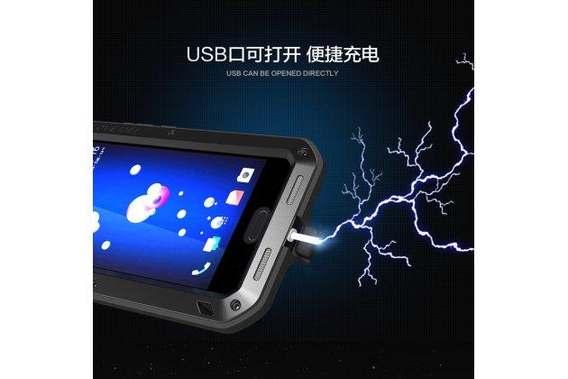 Неубиваемый водостойкий противоударный водонепроницаемый грязестойкий влагозащитный ударопрочный фирменный чехол-бампер для HTC U11 цельно-металлический со стеклом Gorilla Glass черный