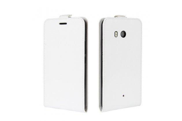Фирменный оригинальный вертикальный откидной чехол-флип для HTC U11 белый из натуральной кожи Prestige