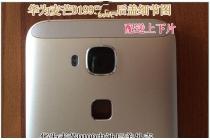 Родная оригинальная задняя крышка-панель которая шла в комплекте для Huawei Ascend G8 (RIO-AL00 /D199) золотая