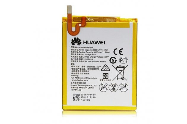 Фирменная аккумуляторная батарея 3100 мАч HB396481EBC на телефон Huawei Ascend G8 (RIO-AL00 /D199) + инструменты для вскрытия + гарантия