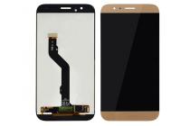 Фирменный LCD-ЖК-сенсорный дисплей-экран-стекло с тачскрином на телефон Huawei Ascend G8 (RIO-AL00 /D199) золотой + гарантия