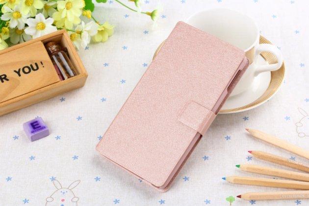 Фирменный оригинальный чехол-книжка для Huawei Enjoy 7 Plus/ Y7 Prime розовый водоотталкивающий