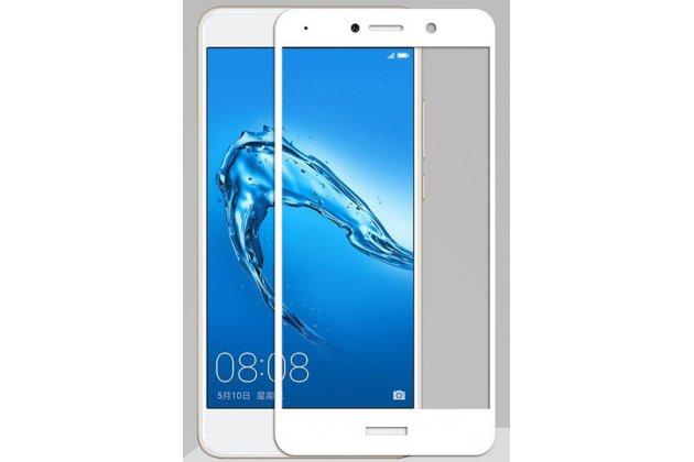 Фирменное 3D защитное изогнутое стекло с закругленными изогнутыми краями которое полностью закрывает экран / дисплей по краям с олеофобным покрытием для Huawei Enjoy 7 Plus/ Y7 Prime белое