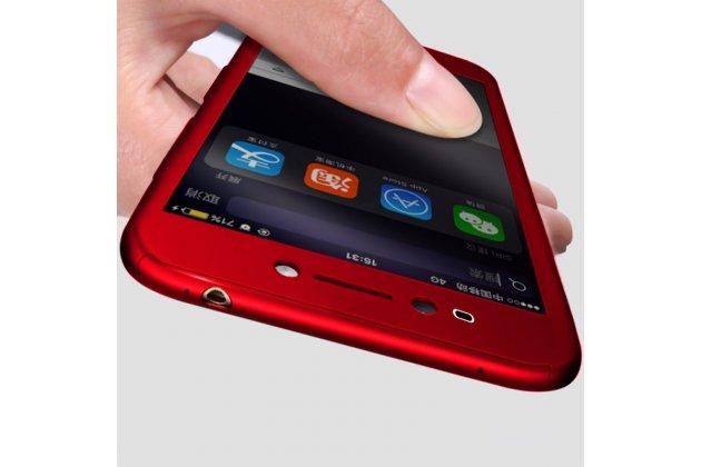 Фирменный уникальный чехол-бампер-панель с полной защитой дисплея и телефона по всем краям и углам для Huawei Enjoy 7 Plus/ Y7 Prime синий