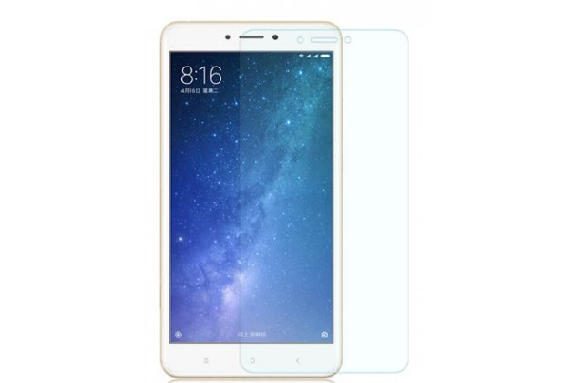 Фирменное защитное закалённое противоударное стекло для телефона Huawei Enjoy 7 Plus/ Y7 Prime из качественного японского материала премиум-класса с олеофобным покрытием