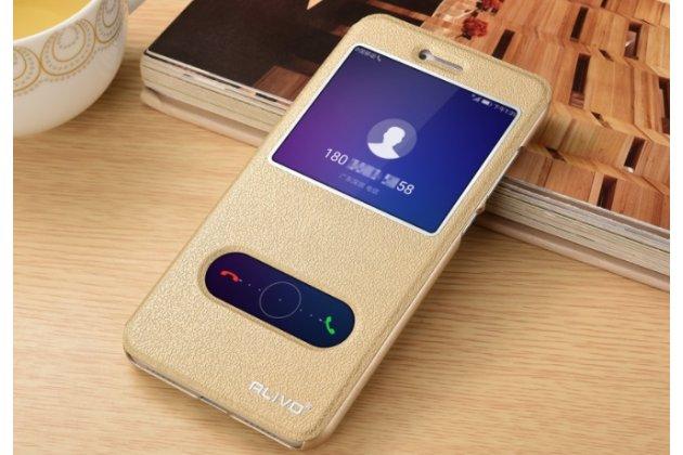 Фирменный чехол-книжка для Huawei Enjoy 7 Plus/ Y7 Prime золотой с окошком для входящих вызовов и свайпом водоотталкивающий