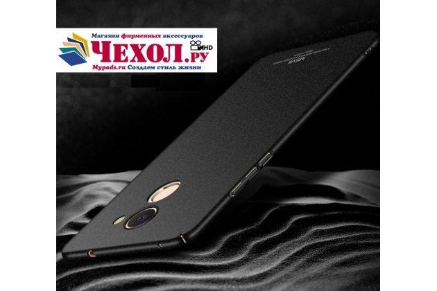 Задняя панель-крышка из прочного пластика с матовым противоскользящим покрытием для Huawei Enjoy 7 Plus/ Y7 Prime черная