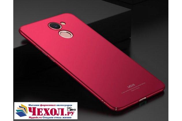 Задняя панель-крышка из прочного пластика с матовым противоскользящим покрытием для Huawei Enjoy 7 Plus/ Y7 Prime красная