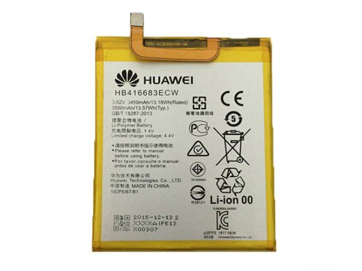 Фирменная аккумуляторная батарея 3450mAh HB416683ECW на телефон Huawei Google Nexus 6P + инструменты для вскры..
