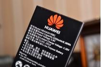 """Фирменная аккумуляторная батарея 2200mAh HB4342A1RBC на телефон Huawei Honor 4A (SCL-TL00h) / Huawei Honor 5A 5.0""""( LYO-L21) + инструменты для вскрытия + гарантия"""