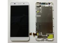 Фирменный LCD-ЖК-сенсорный дисплей-экран-стекло с тачскрином на телефон Huawei Honor 4A (SCL-TL00h) белый + гарантия
