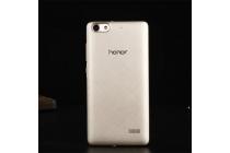 Родная оригинальная задняя крышка-панель которая шла в комплекте для Huawei Honor 4c (CHM-TL00H /C8818 /CL00) золотая
