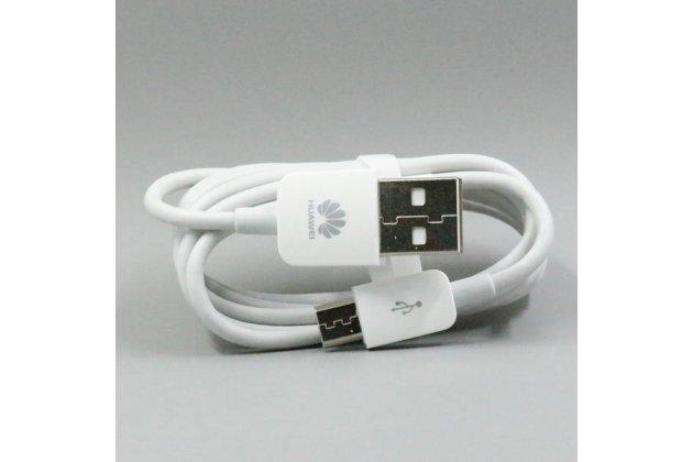 Фирменное оригинальное зарядное устройство от сети для телефона Huawei Honor 4c (CHM-TL00H /C8818 /CL00) + гарантия
