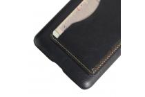 Фирменная роскошная элитная премиальная задняя панель-крышка для Huawei Honor 5A 5.0 ( LYO-L21) / Huawei Y5 2 (II) LTE из качественной кожи буйвола с визитницей черная