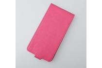 Фирменный оригинальный вертикальный откидной чехол-флип для Huawei Honor 5A 5.0 ( LYO-L21) / Huawei Y5 2 (II) LTE розовый из натуральной кожи Prestige Италия