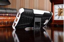 Противоударный усиленный ударопрочный фирменный чехол-бампер-пенал для Huawei Honor 5A 5.0 ( LYO-L21) / Huawei Y5 2 (II) LTE белый
