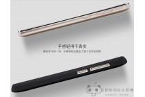 Фирменная задняя панель-крышка-накладка из тончайшего и прочного пластика для Huawei Honor 5A 5.0 ( LYO-L21) / Huawei Y5 2 (II) LTE черная