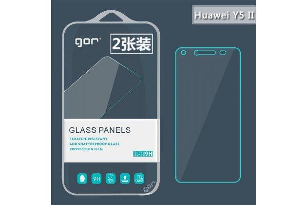 Фирменное защитное закалённое противоударное стекло премиум-класса из качественного японского материала с олеофобным покрытием для телефона Huawei Honor 5A 5.0 ( LYO-L21)
