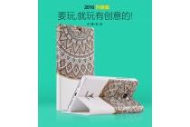 Фирменный уникальный необычный чехол-книжка для Huawei Honor 5X 5.5(KIW-L21) тематика  Эклектические узоры