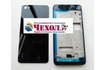 Родная оригинальная задняя крышка-панель которая шла в комплекте для Huawei Honor 6 (H60-L01/L12) черная
