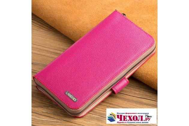 Фирменный чехол-портмоне-клатч-кошелек на силиконовой основе из качественной импортной кожи для Huawei Honor 6A (DLI-TL20) розовый