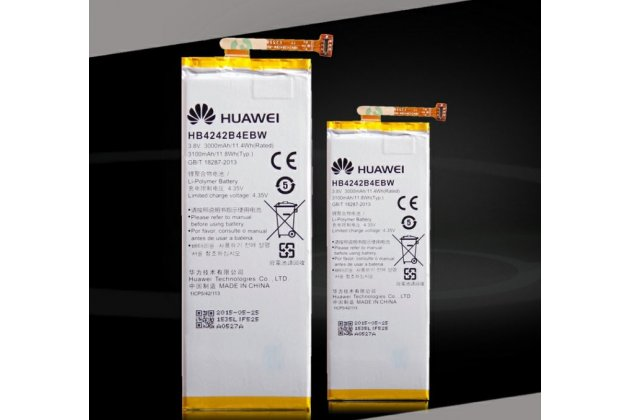 Фирменная аккумуляторная батарея 3100mAh HB4244B4EBW на телефон Huawei Honor 6A (DLI-TL20) + инструменты для вскрытия + гарантия