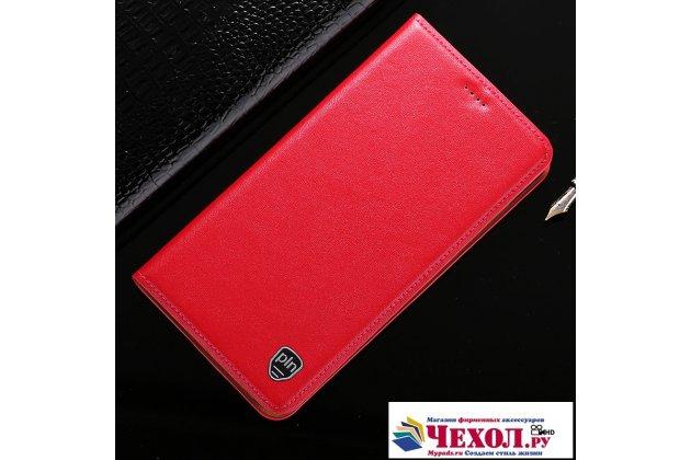 Фирменный чехол-книжка из качественной импортной кожи с подставкой и визитницей для Huawei Honor 6A (DLI-TL20) красный