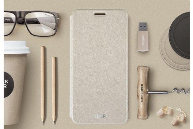Фирменный чехол-книжка водоотталкивающий с мульти-подставкой на жёсткой металлической основе для Huawei Honor 6A  золотой
