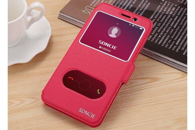 Фирменный чехол-книжка для Huawei Honor 6A красный с окошком для входящих вызовов и свайпом водоотталкивающий