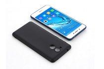 Фирменная ультра-тонкая полимерная из мягкого качественного силикона задняя панель-чехол-накладка для Huawei Enjoy 6S / Nova Smart 5.0/ Honor 6C черная