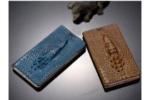Фирменный роскошный эксклюзивный чехол с объёмным 3D изображением кожи крокодила коричневый для Huawei Enjoy 6S / Nova Smart 5.0/Huawei Honor 6C . Только в нашем магазине. Количество ограничено