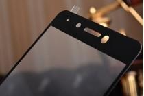 Фирменное 3D защитное стекло  которое полностью закрывает экран / дисплей по краям с олеофобным покрытием для Huawei Enjoy 6S / Nova Smart 5.0/Huawei Honor 6C