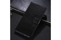 Фирменный чехол-книжка из качественной импортной кожи с мульти-подставкой застёжкой и визитницей для Huawei Enjoy 6S / Nova Smart 5.0/Huawei Honor 6C черный