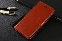 Фирменный чехол-книжка из качественной импортной кожи с мульти-подставкой застёжкой и визитницей для Huawei Enjoy 6S / Nova Smart 5.0/Huawei Honor 6C коричневый