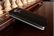 Фирменный чехол-книжка из качественной водоотталкивающей импортной кожи на жёсткой металлической основе для Huawei Enjoy 6S / Nova Smart 5.0/Huawei Honor 6C черный