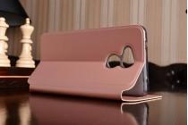 Фирменный чехол-книжка из качественной водоотталкивающей импортной кожи на жёсткой металлической основе для Huawei Enjoy 6S / Nova Smart 5.0/Huawei Honor 6C розовое золото