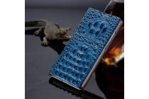 Фирменный роскошный эксклюзивный чехол с объёмным 3D изображением рельефа кожи крокодила синий для Huawei Enjoy 6S / Nova Smart 5.0/Huawei Honor 6C . Только в нашем магазине. Количество ограничено