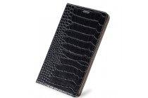 Фирменный роскошный эксклюзивный чехол с фактурной прошивкой рельефа кожи крокодила и визитницей черный для Huawei Enjoy 6S / Nova Smart 5.0/Huawei Honor 6C. Только в нашем магазине. Количество ограничено