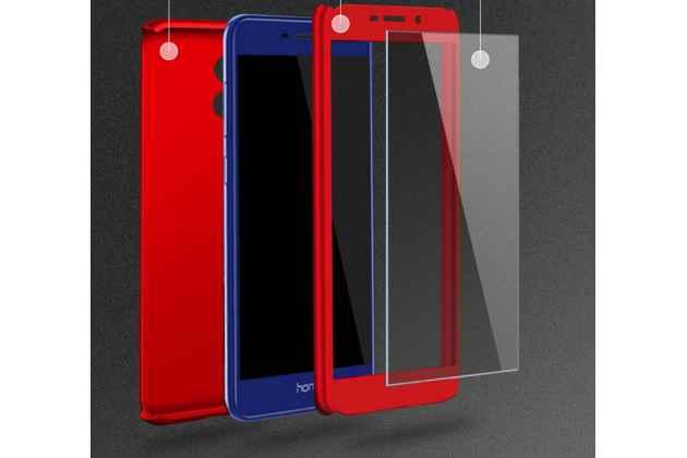 Фирменный уникальный чехол-бампер-панель с полной защитой дисплея и телефона по всем краям и углам для Huawei Honor 6C Pro / Huawei Honor V9 Play синий