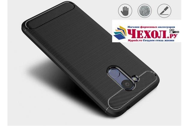 """Задняя панель-крышка из тончайшего и прочного силикона для Huawei Honor 6C Pro / Huawei Honor V9 Play с матовой отделкой """"под карбон"""" черная"""