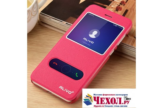 Фирменный чехол-книжка для Huawei Honor 6C Pro / Huawei Honor V9 Play розовый с окошком для входящих вызовов и свайпом водоотталкивающий