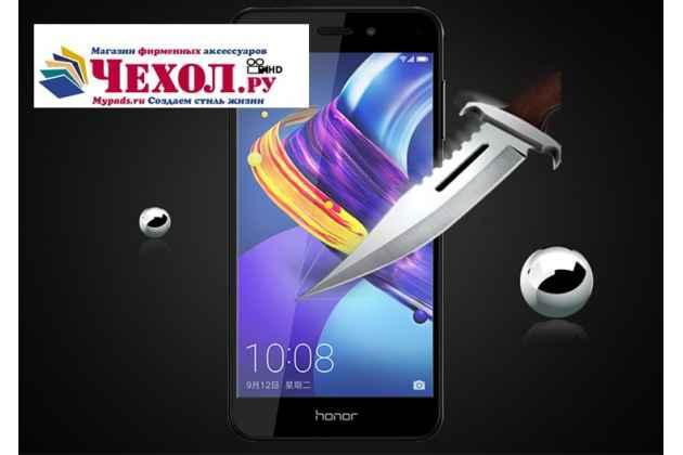 Фирменное 3D защитное изогнутое стекло с закругленными изогнутыми краями которое полностью закрывает экран / дисплей по краям с олеофобным покрытием для Huawei Honor 6C Pro / Huawei Honor V9 Play